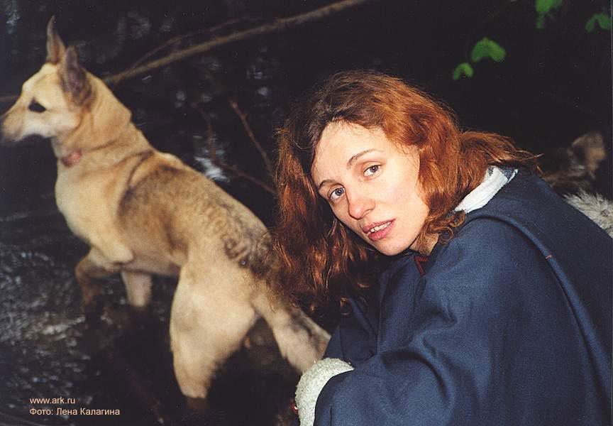 фото Лены Калагиной (май 2001)