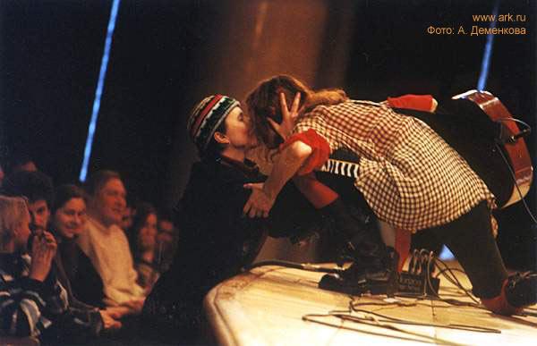 Фото Александры Деменковой (Питер, апрель 2001)