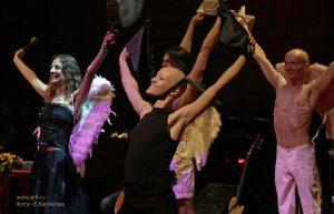 Ольга Арефьева и «Ковчег». Фото с акустического концерта в ЦДХ 21 апреля 2007. Фото Екатерины Беляковой