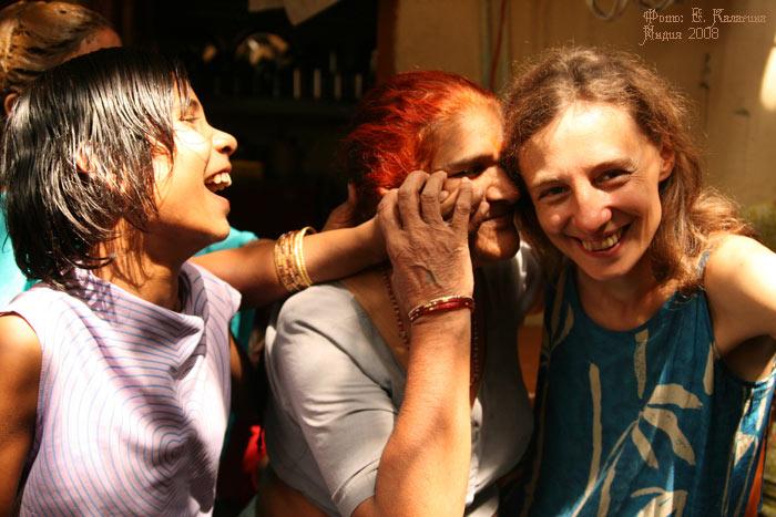 Ольга Арефьева. Фотографии из поездки в Индию (август-сентябрь 2008). Фото Лены Калагиной