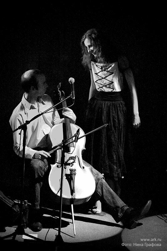 Ольга Арефьева и «Ковчег». Фотографии с акустического концерта в ЦДХ (Москва) 23 ноября 2008.  Фото Нины Графовой
