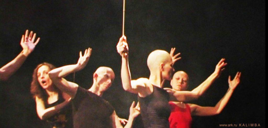 """Спектакль """"Алиса"""" театра KALIMBA. 8 декабря 2010. Скриншоты."""
