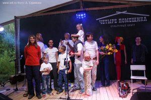 Фотографии с концерта в КЦ «Четыре помещика» (Владимирская обл.) 28 июля 2012.  Фото Анны Ефимовой