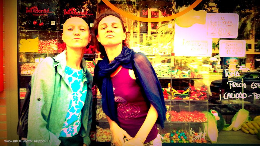 Ольга Арефьева и ''Ковчег''. Фотографии с гастролей в Испании в мае-июне 2015. Фото Андрея С.