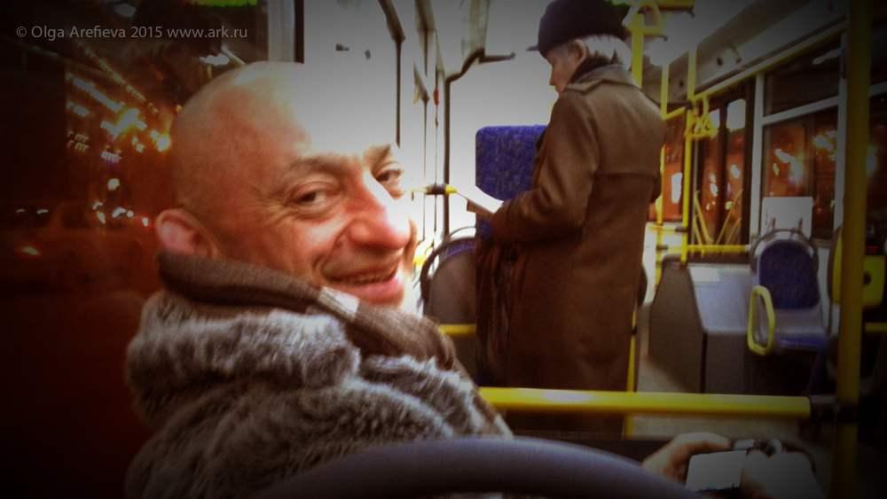 Олег Жуковский, Москва, февраль 2015. Фото: Ольга Арефьева