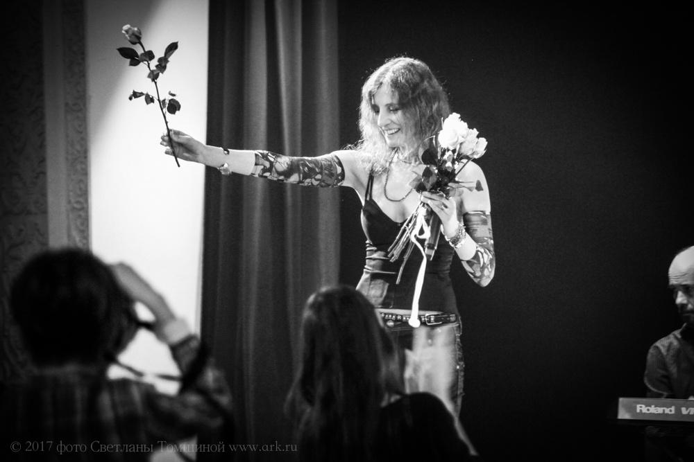 Ольга Арефьева и Ковчег. Екатеринбург 22 апреля 2017. Фото: Светлана Томшина