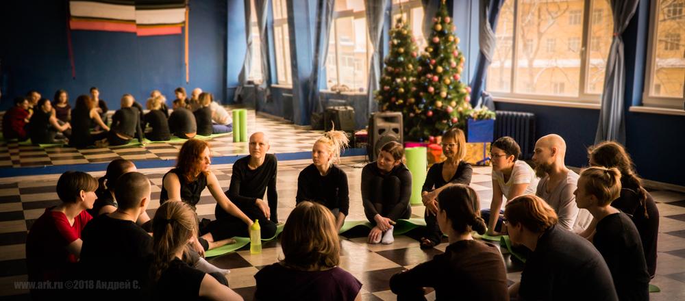 Творческий тренинг Ольги Арефьевой