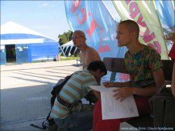 фото Ольги Арефьевой (июль 2006)