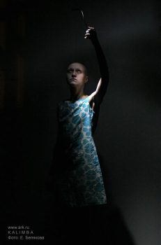 """Фотографии с выступления """"KALIMBA"""" в Музее Сахарова 29 марта 2007. Фото: Екатерина Белякова"""