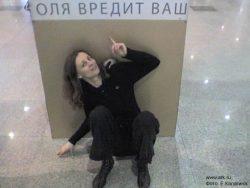 Оля вредит ваш Фото: Лена Калагина