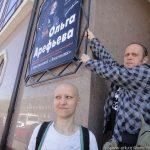Ольга Арефьева и ''Ковчег'' в гастрольном туре в мае 2012 по Поволжью и Уралу. Оренбург, 17 мая 2012